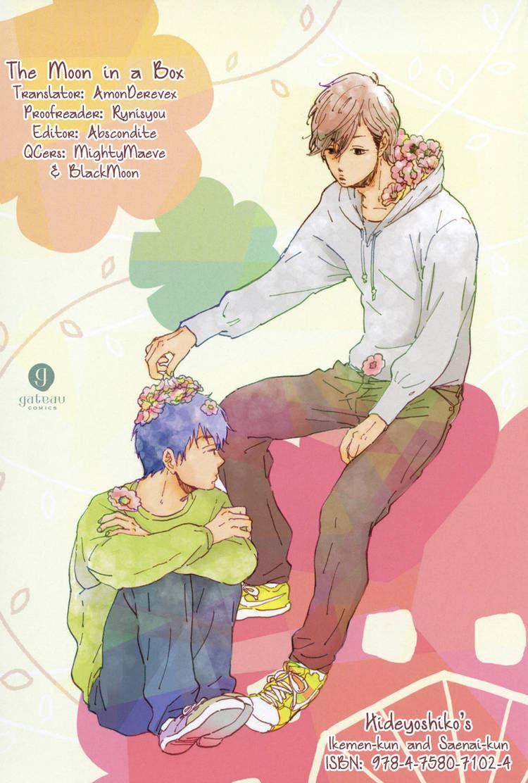 Ikemen-kun to Saenai-kun 3 Page 1