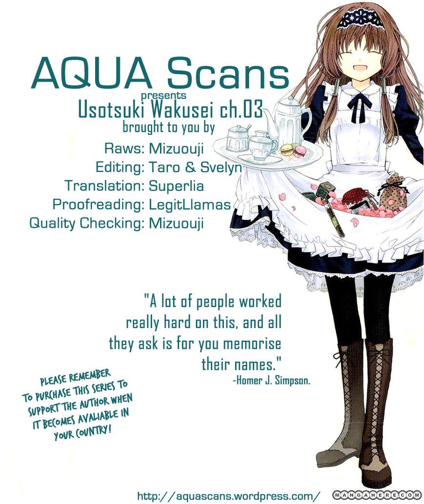 Usotsuki Wakusei 3 Page 1