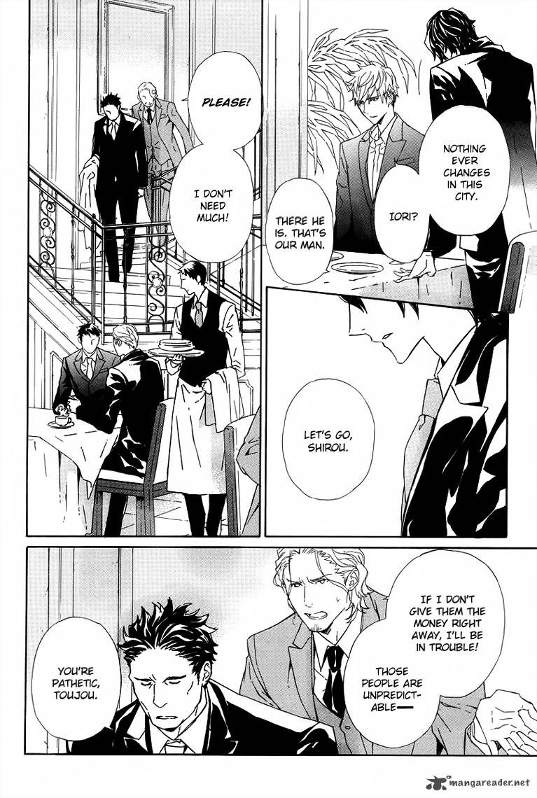 Tsuki no Shizumu made 1 Page 4