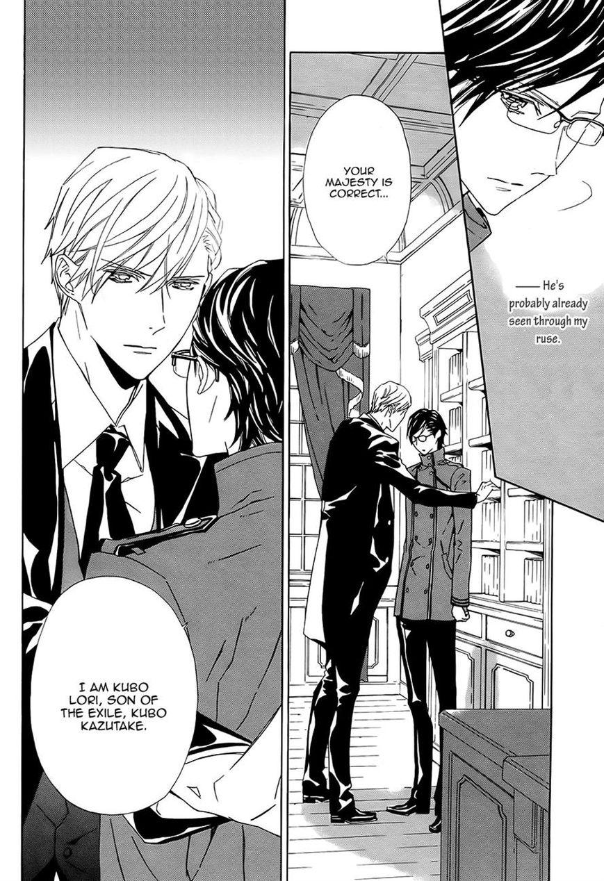 Tsuki no Shizumu made 4 Page 2