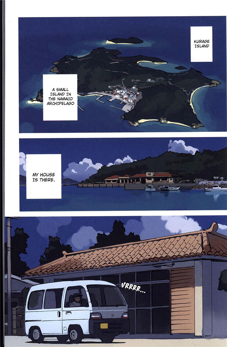 Ritou no Umi 2 Page 2