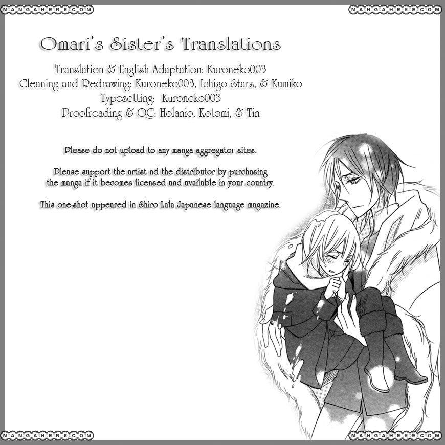 Mahou Tsukai to Koi no Biyaku 1 Page 1