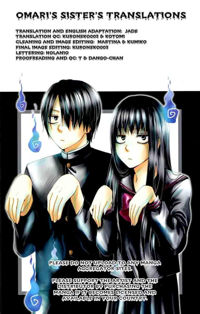 Furou Kyoudai 5 Page 1