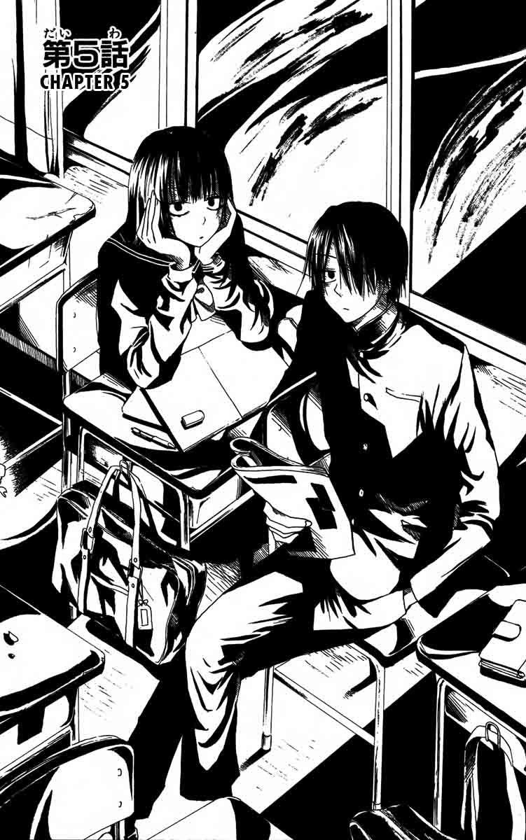 Furou Kyoudai 5 Page 2