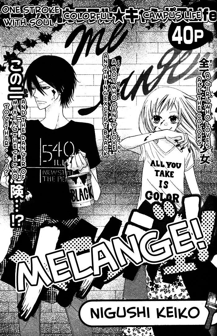 Melange! 1 Page 1