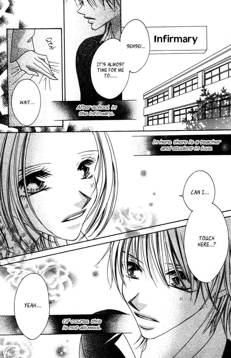 Aiomou Hito - Sex Friend 2 Page 2