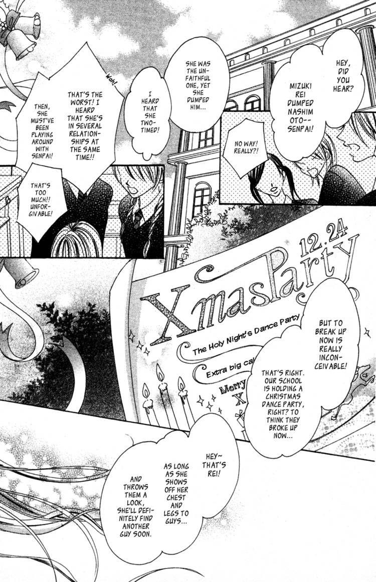 Aiomou Hito - Sex Friend 4 Page 2