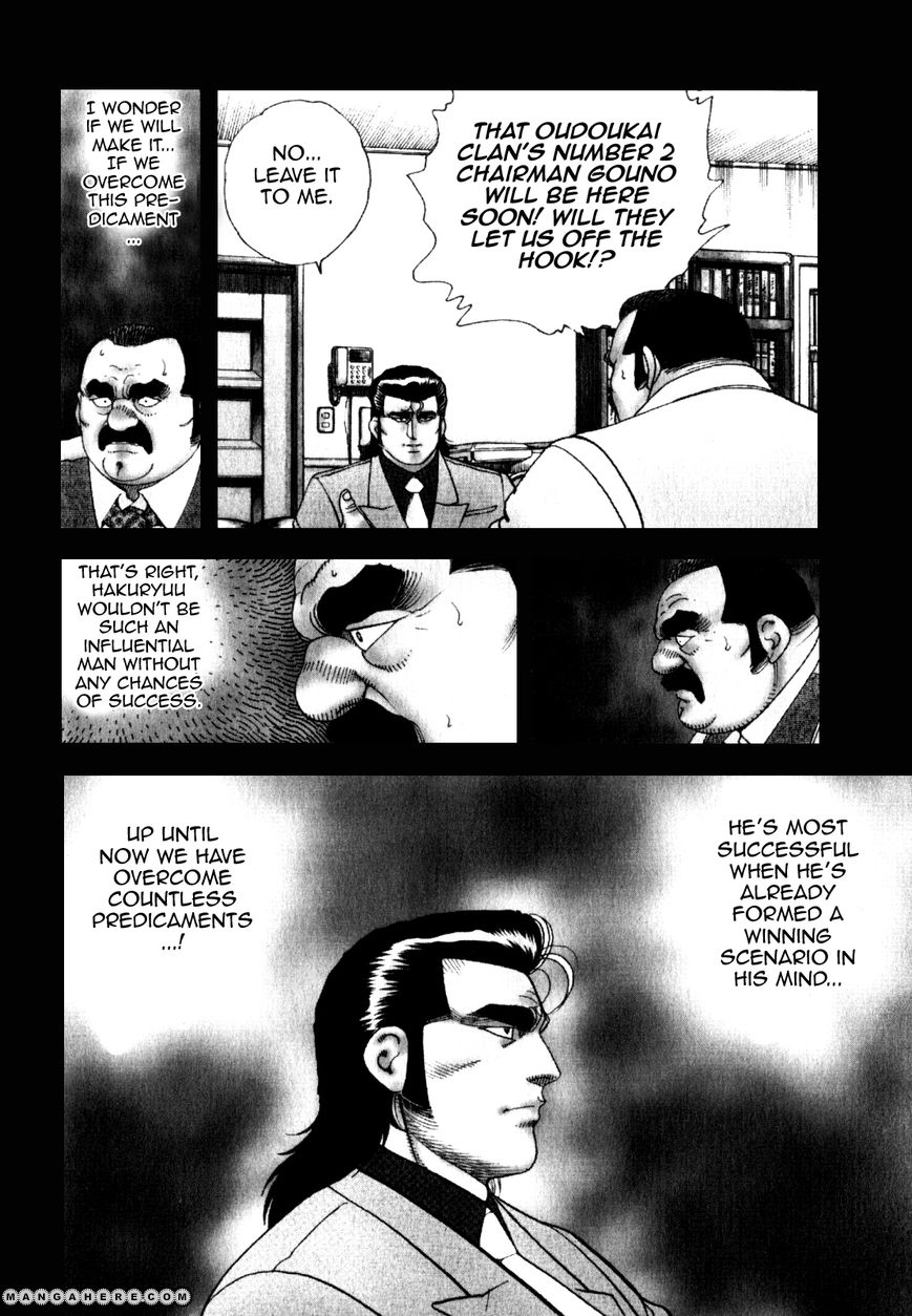 Kakuryuu - Legend 2 Page 2