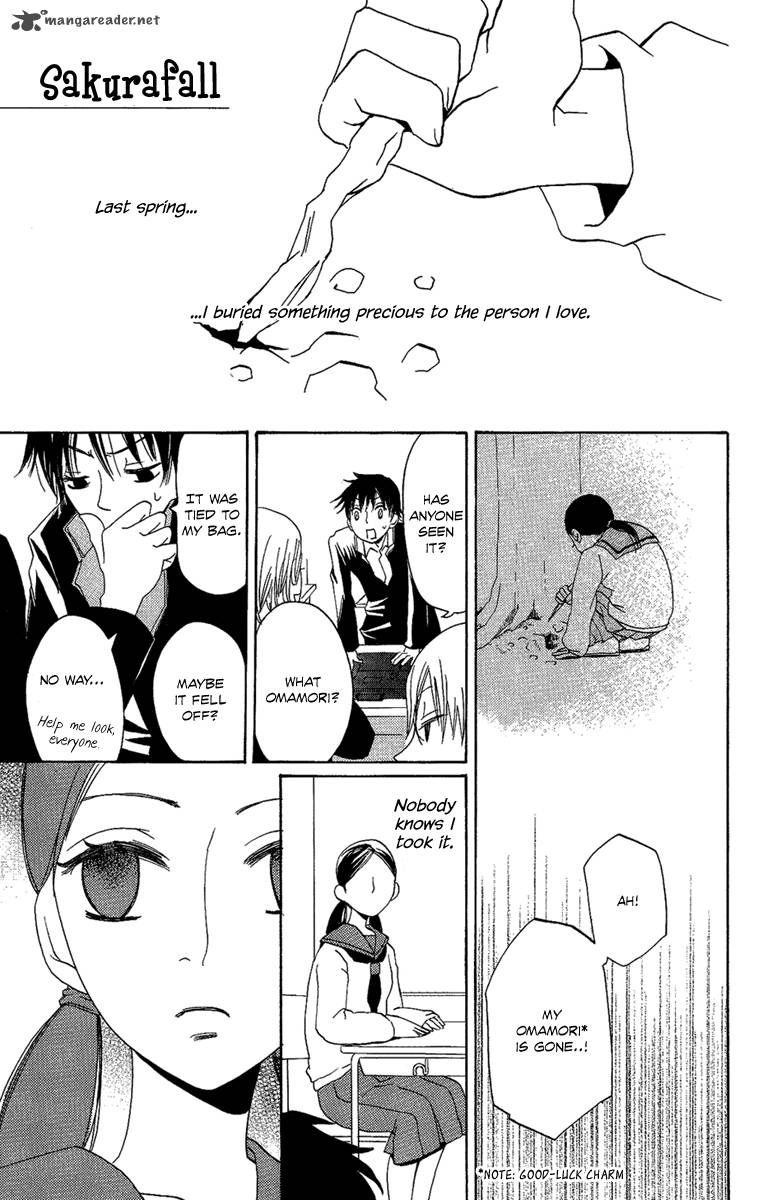 Hoshi ni Naru Hi 4 Page 3