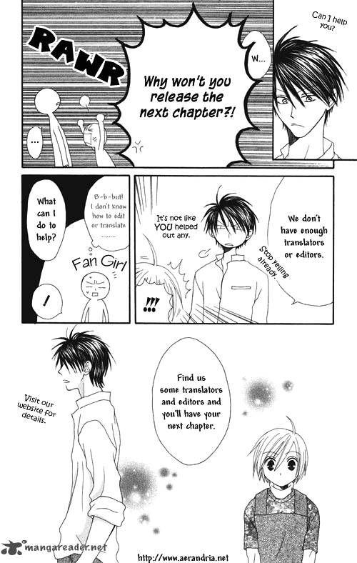 Hoshi ni Naru Hi 5 Page 1
