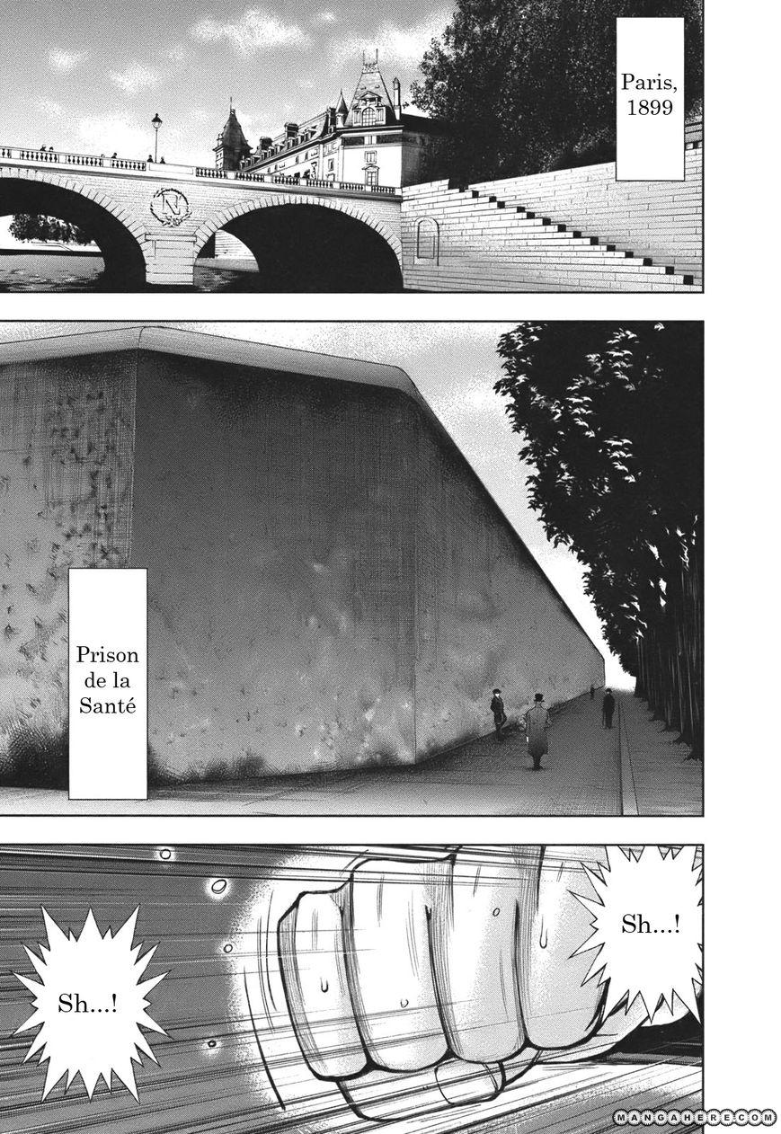 Adventurier: Shinyaku Arsène Lupin 2 Page 1