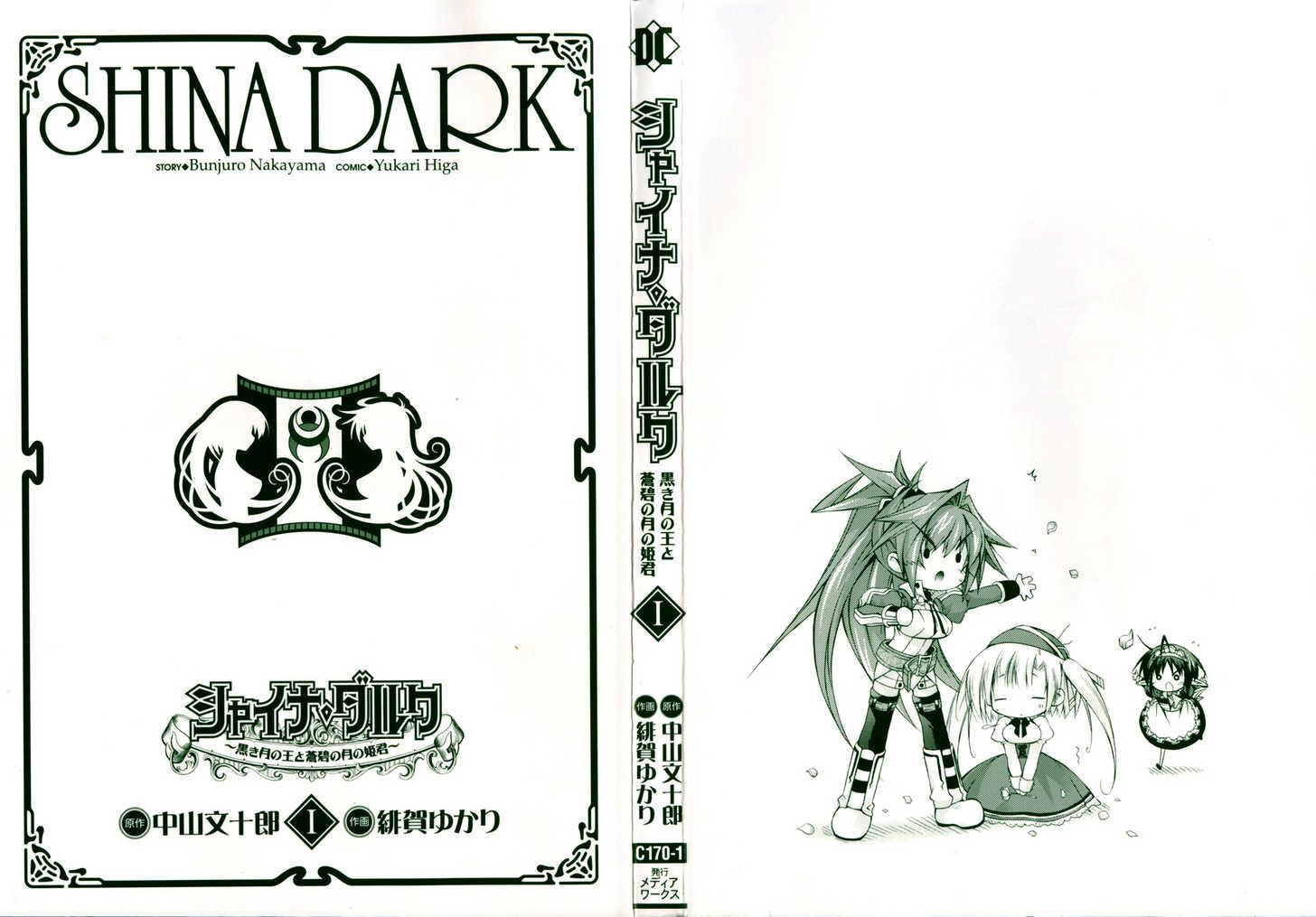 Shina Dark 1 Page 3