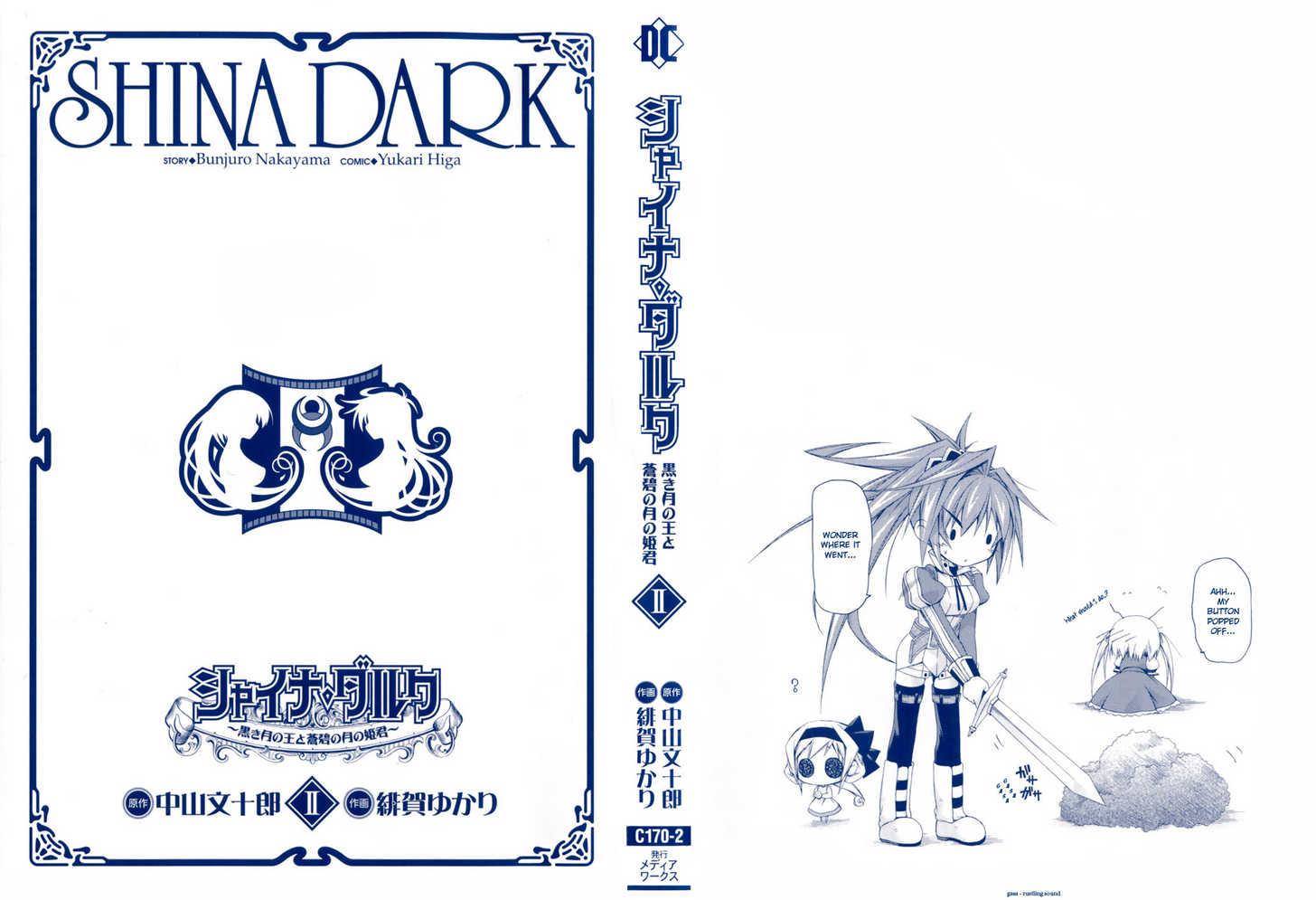 Shina Dark 5 Page 3