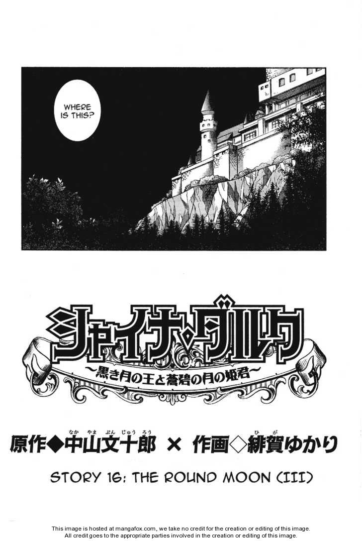 Shina Dark 16 Page 3