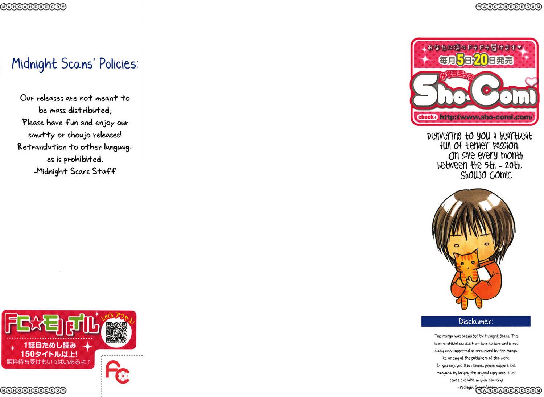 0 kara Hajimeru Manga Kyoushitsu 1 Page 2