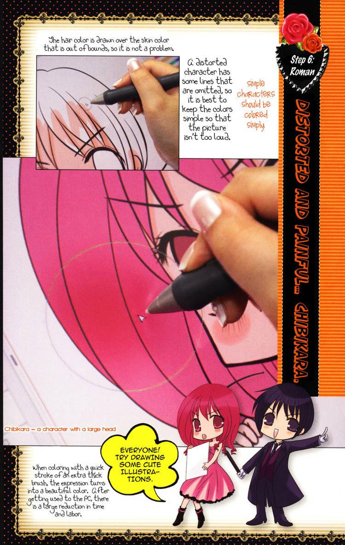 0 kara Hajimeru Manga Kyoushitsu 2 Page 1