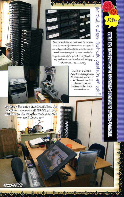 0 kara Hajimeru Manga Kyoushitsu 2 Page 2