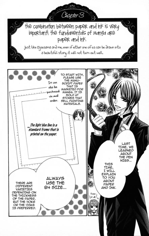 0 kara Hajimeru Manga Kyoushitsu 3 Page 1