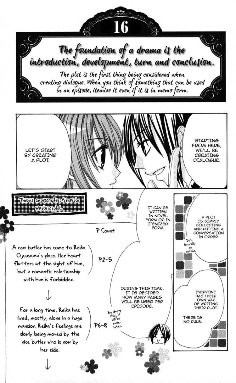 0 kara Hajimeru Manga Kyoushitsu 5 Page 1
