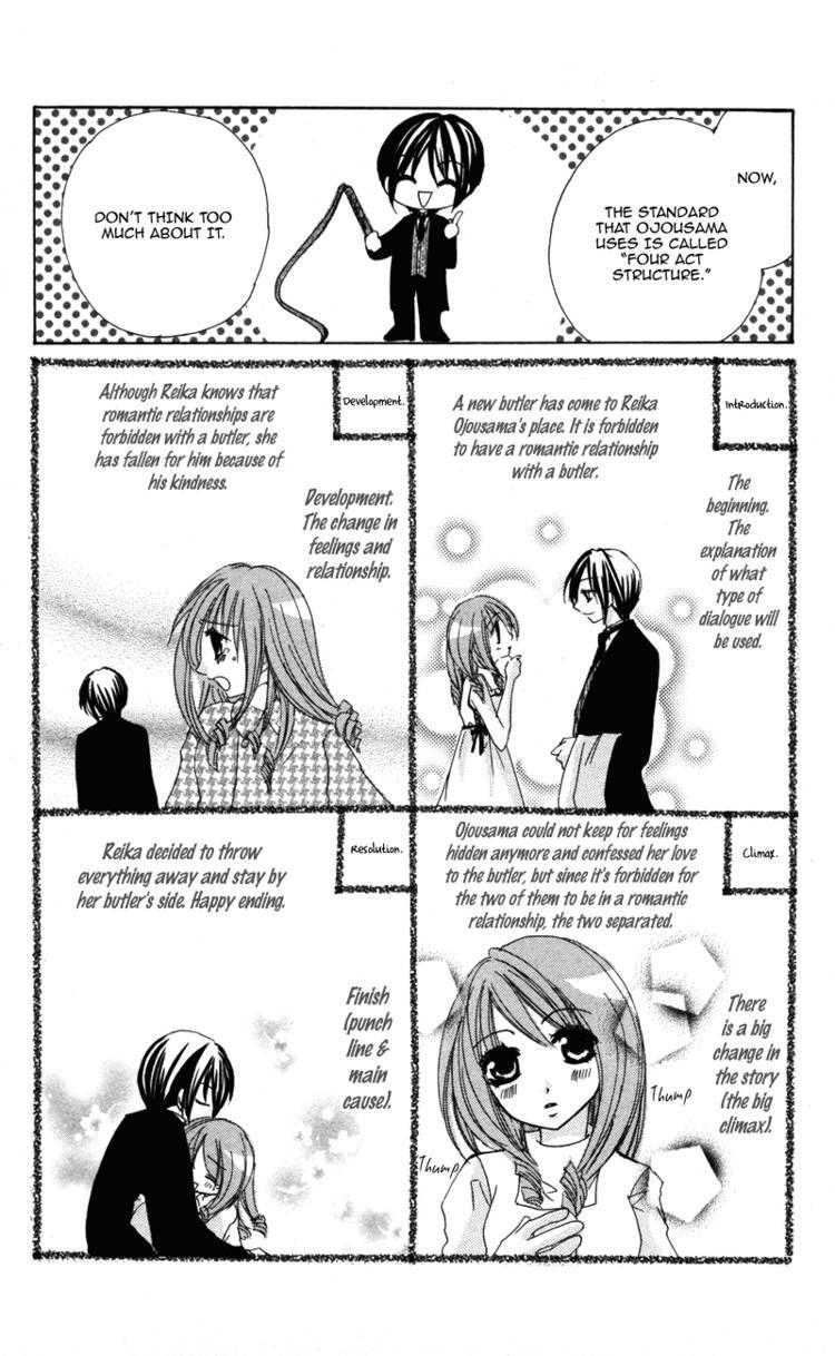 0 kara Hajimeru Manga Kyoushitsu 5 Page 2