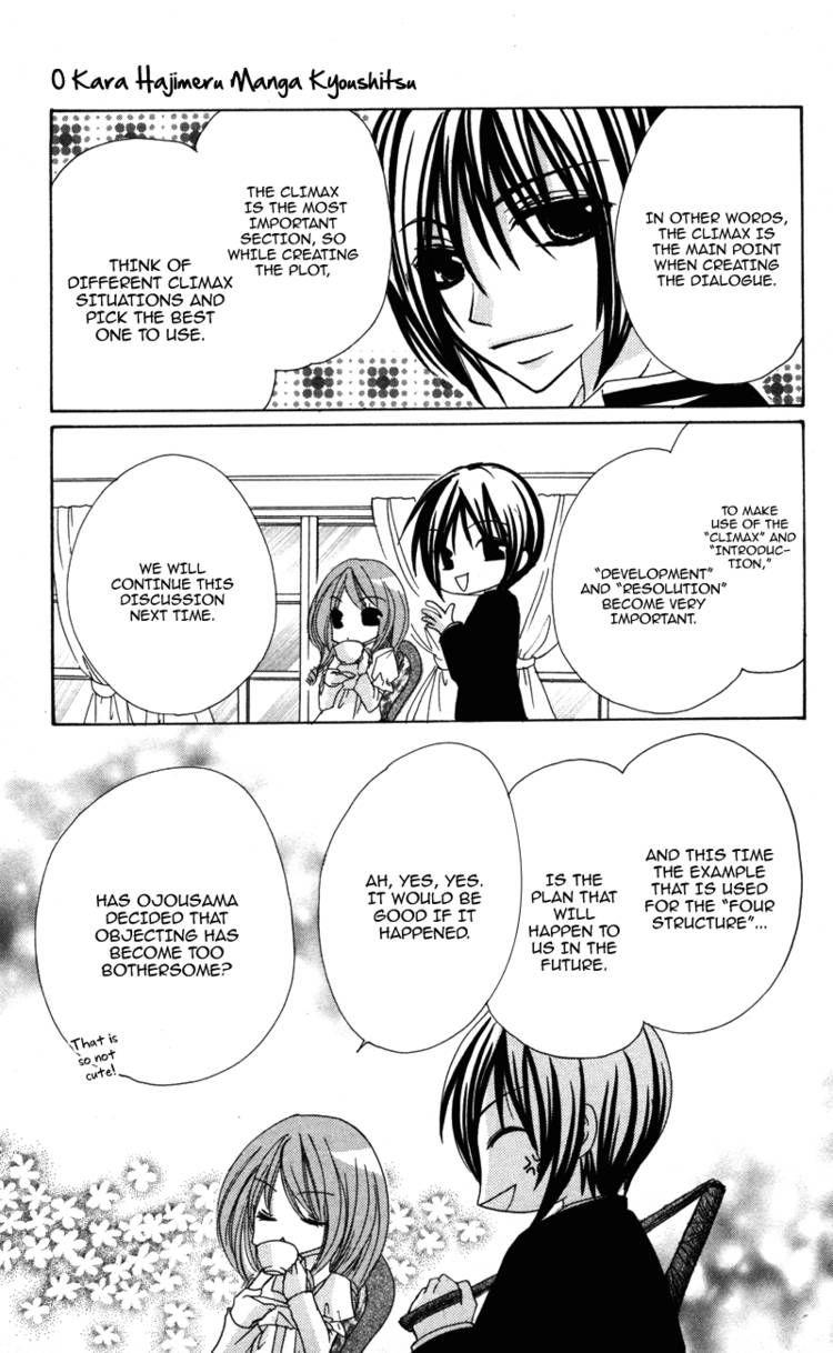 0 kara Hajimeru Manga Kyoushitsu 5 Page 3