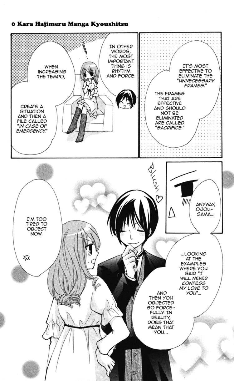 0 kara Hajimeru Manga Kyoushitsu 8 Page 3