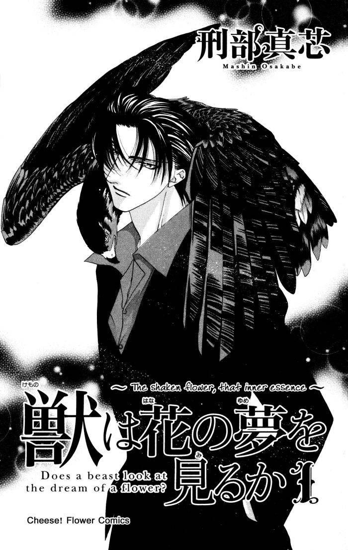 Kemono wa Hana no Yume o Miru ka 1 Page 2