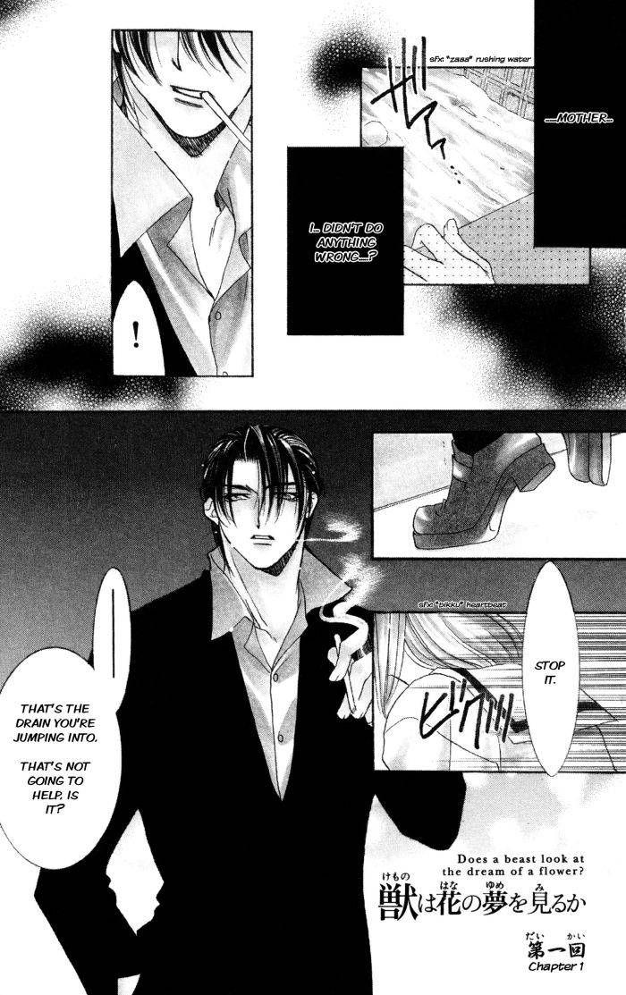 Kemono wa Hana no Yume o Miru ka 1 Page 4