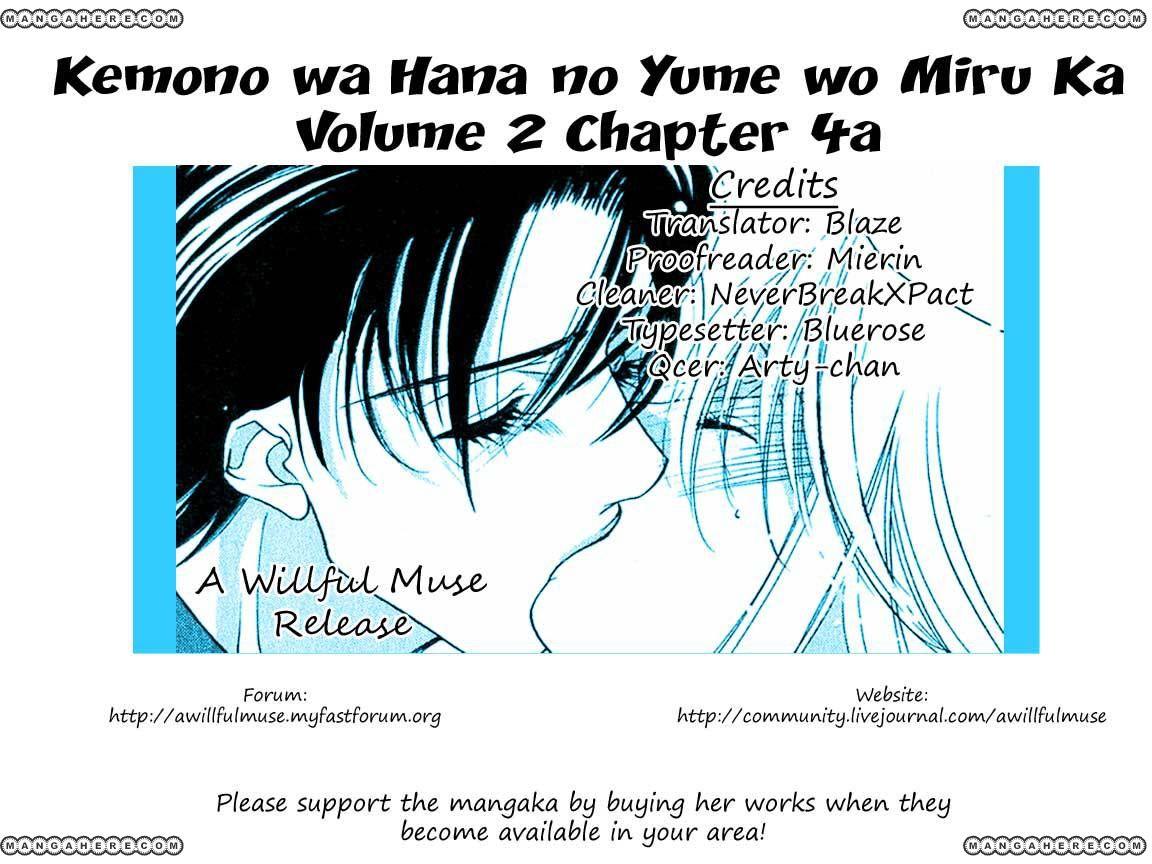 Kemono wa Hana no Yume o Miru ka 4 Page 1