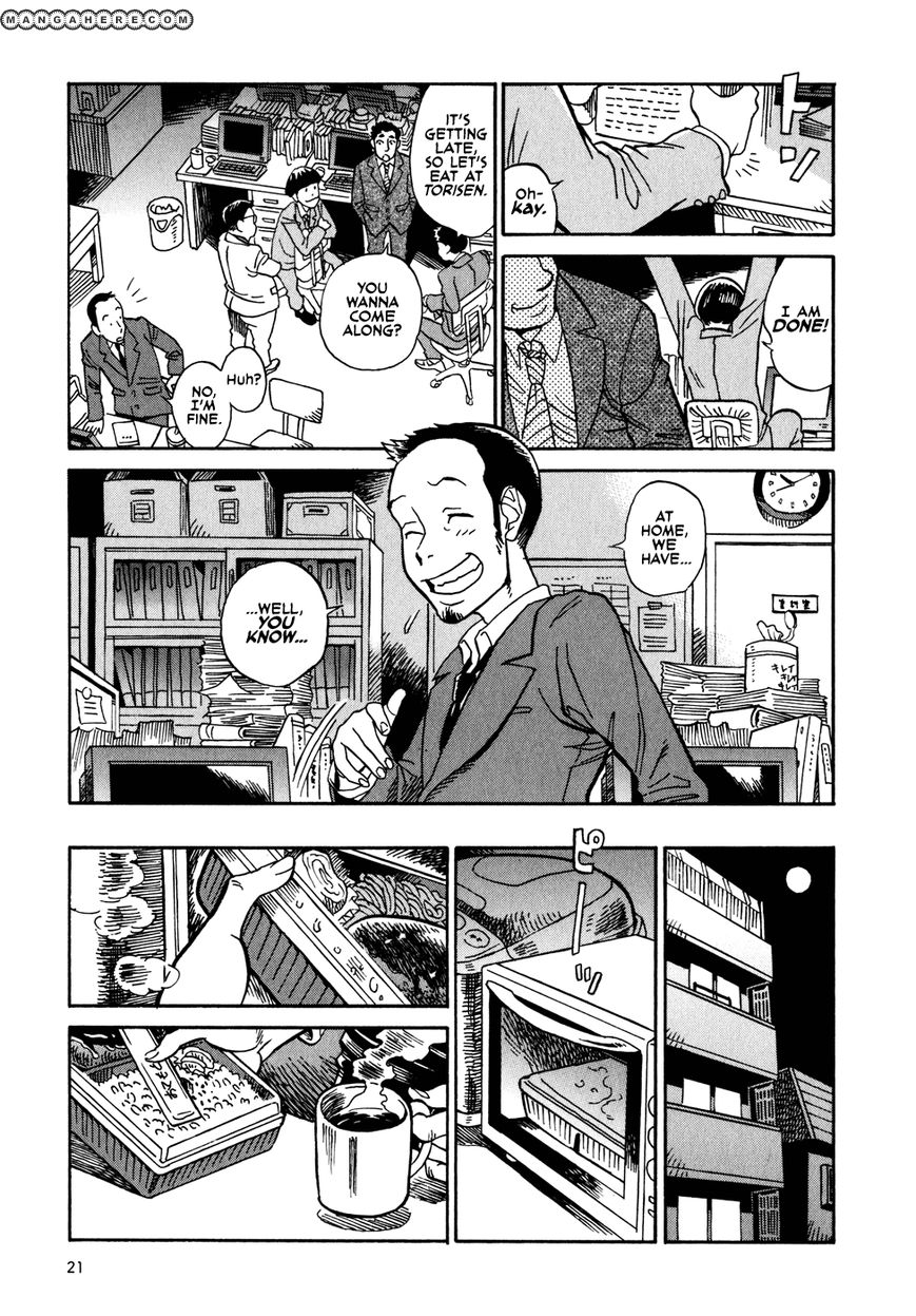 Yome ga Kore na Monde. 1.3 Page 1
