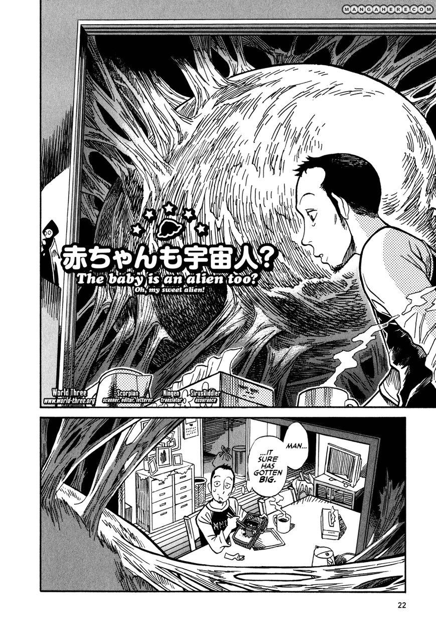 Yome ga Kore na Monde. 1.3 Page 2
