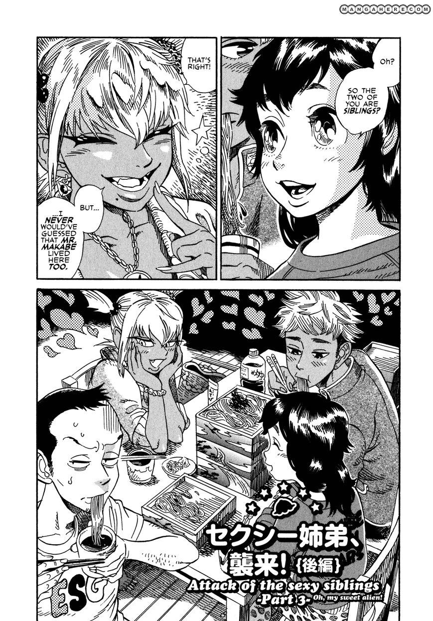 Yome ga Kore na Monde. 3.3 Page 1