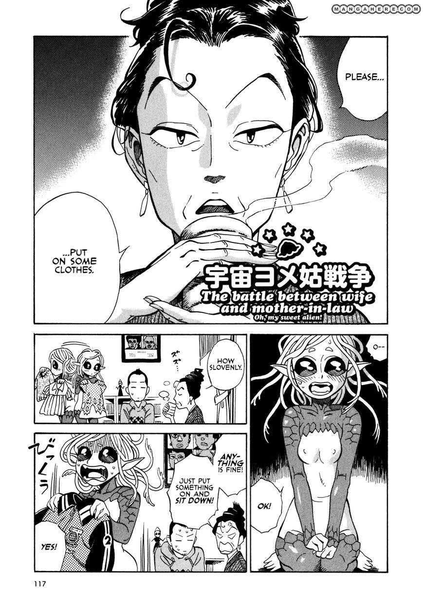 Yome ga Kore na Monde. 5.2 Page 1