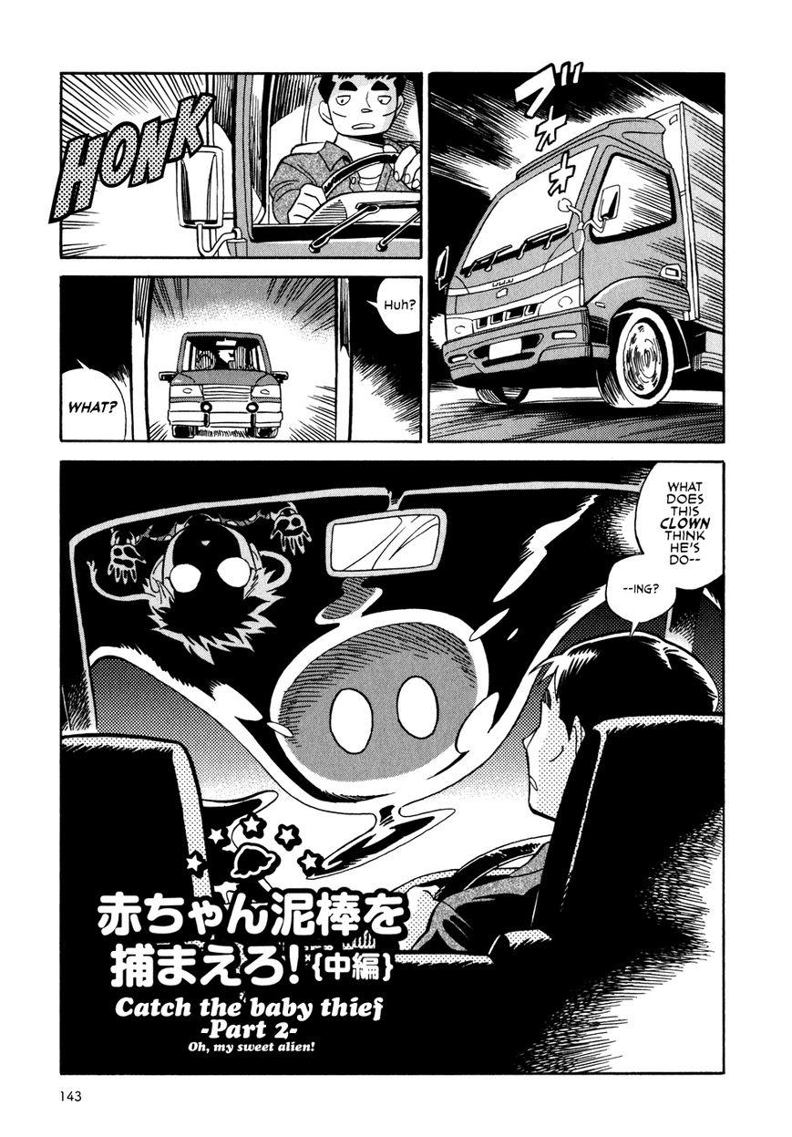 Yome ga Kore na Monde. 6.2 Page 1