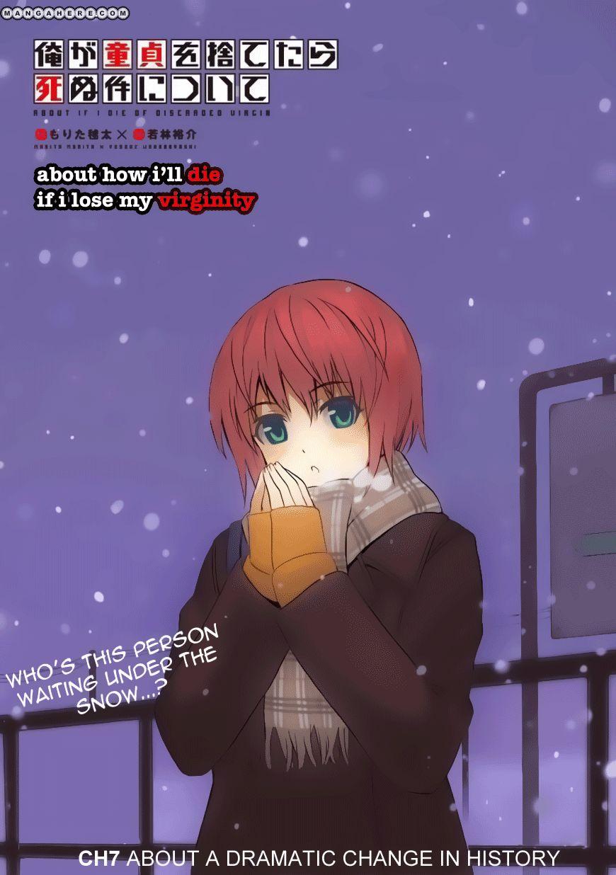 Ore ga Doutei o Sutetara Shinu Ken ni Tsuite 7 Page 2