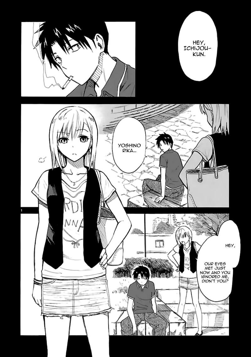 Ore ga Doutei o Sutetara Shinu Ken ni Tsuite 12 Page 1