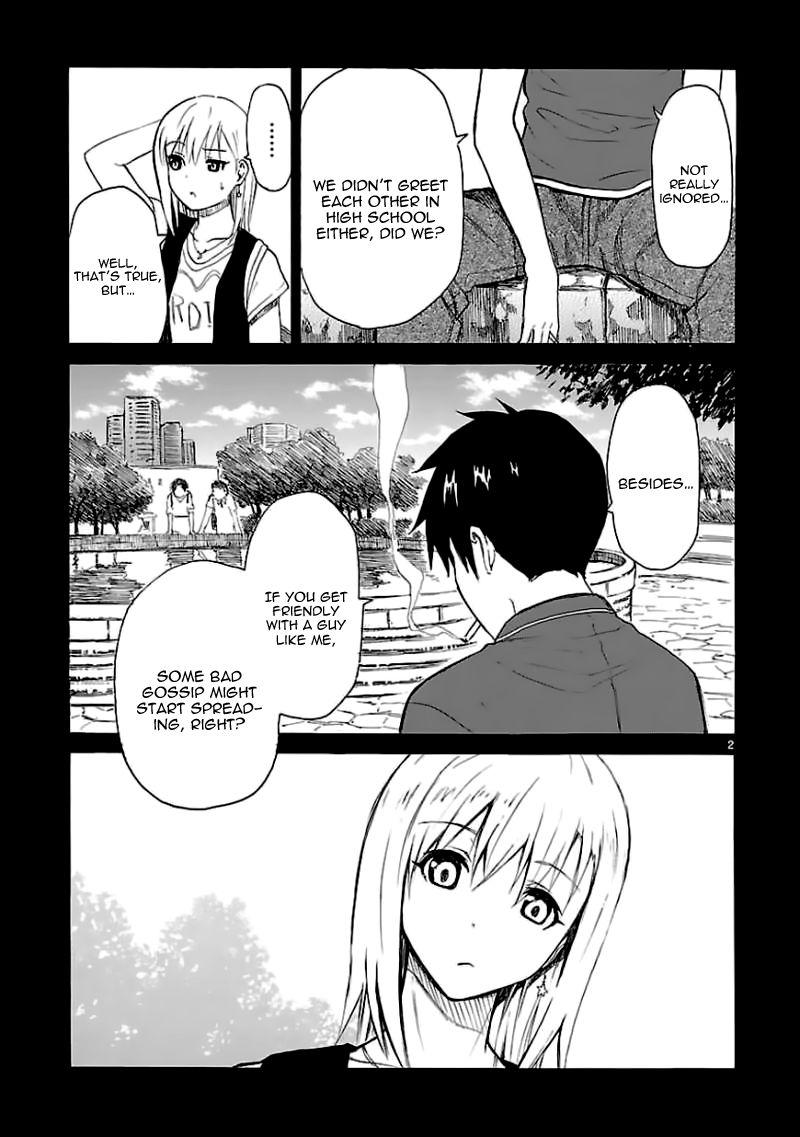 Ore ga Doutei o Sutetara Shinu Ken ni Tsuite 12 Page 2