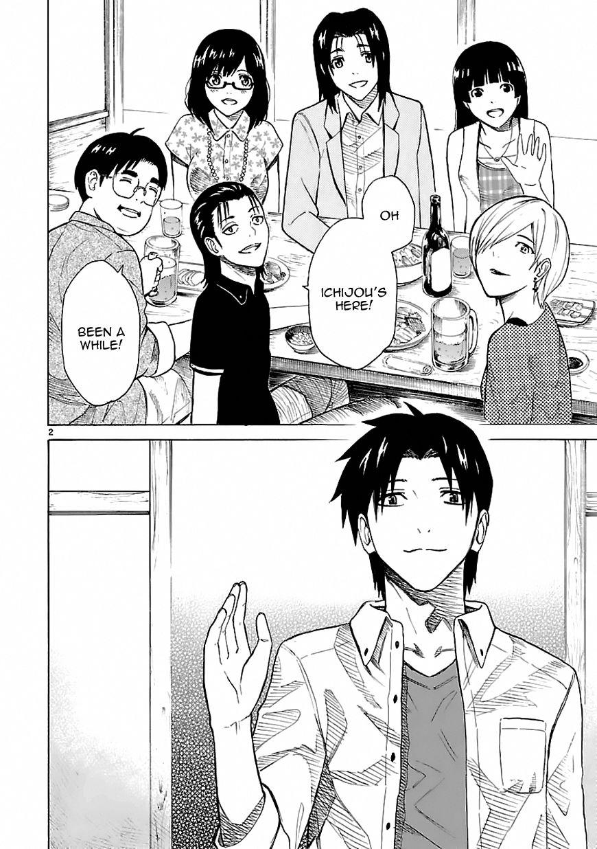 Ore ga Doutei o Sutetara Shinu Ken ni Tsuite 21 Page 2