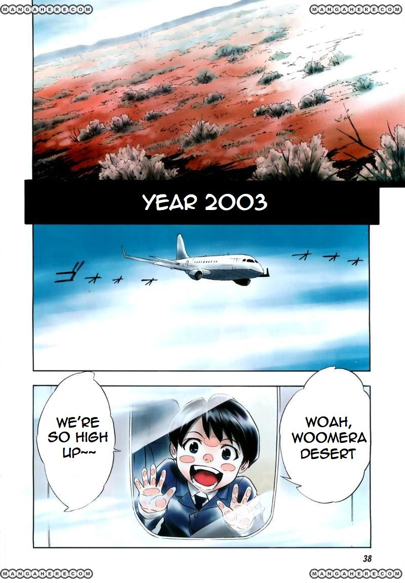 Spec - Rei 1 Page 2