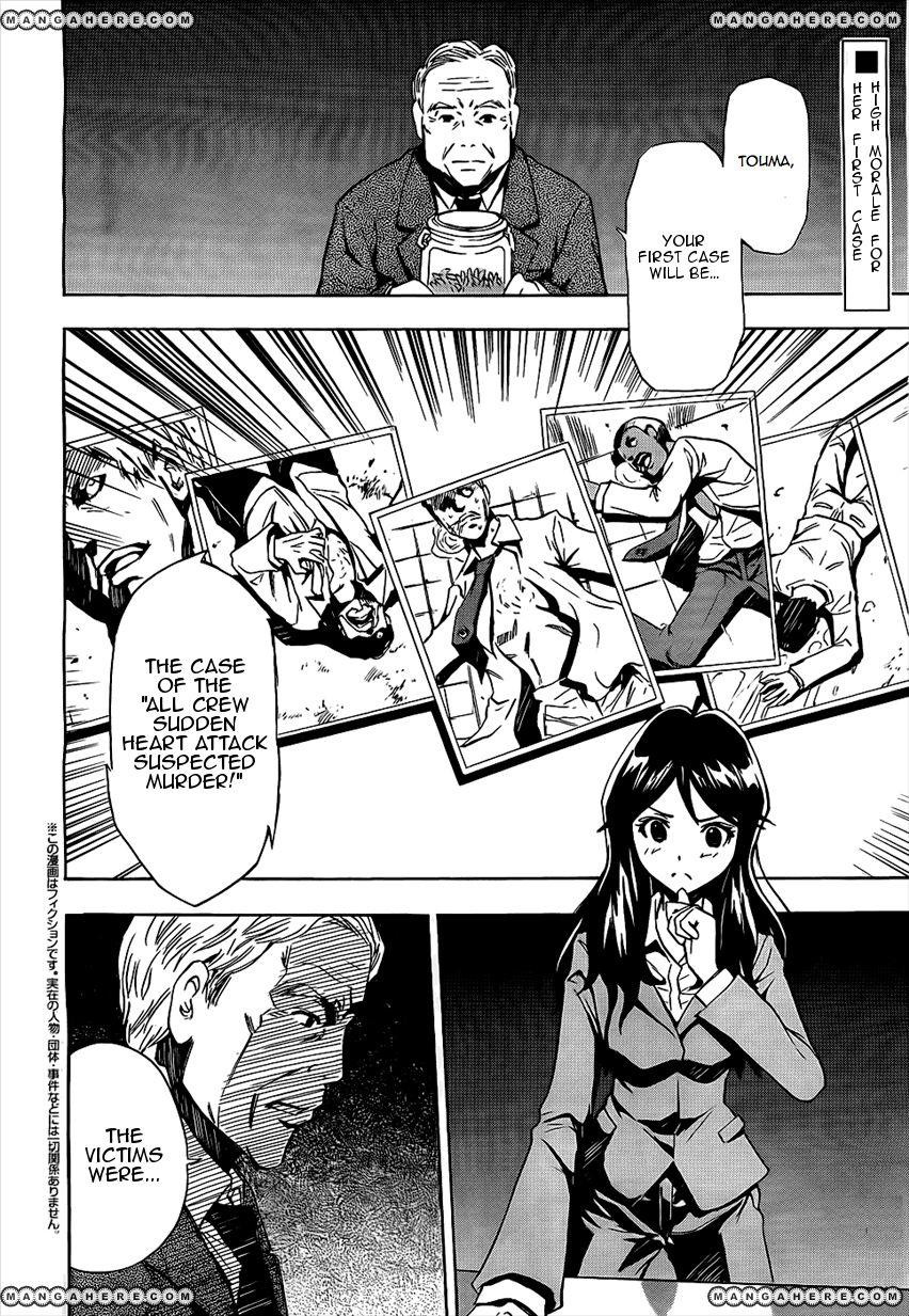 Spec - Rei 2 Page 2