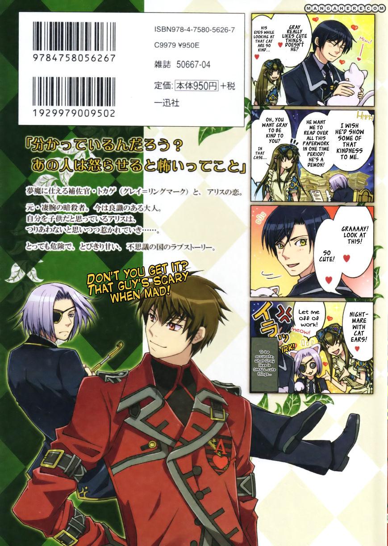 Clover no Kuni no Alice - Kuroi Tokage to Nigai Aji 5 Page 2