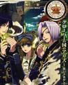Clover no Kuni no Alice - Kuroi Tokage to Nigai Aji