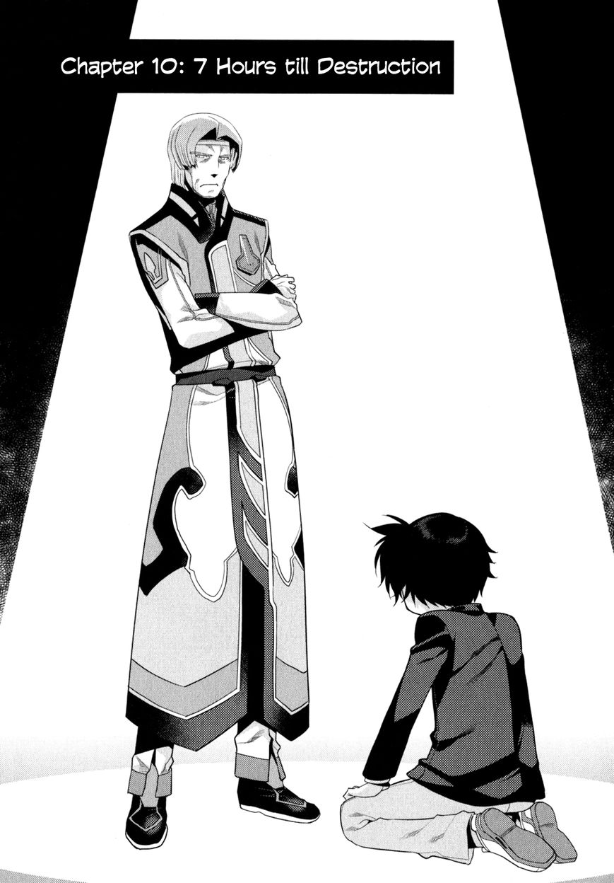 Ore ga Heroine o Tasukesugite Sekai ga Little Mokushiroku!? 10 Page 2