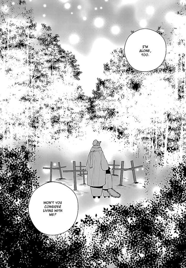 Daydream Nightmare 4 Page 2
