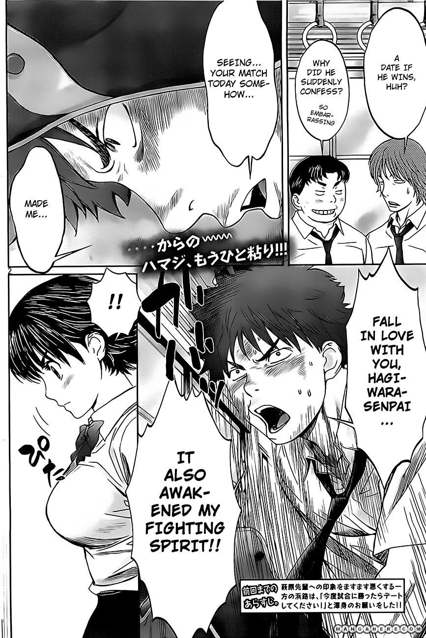 Hantsu x Torasshu 4 Page 3