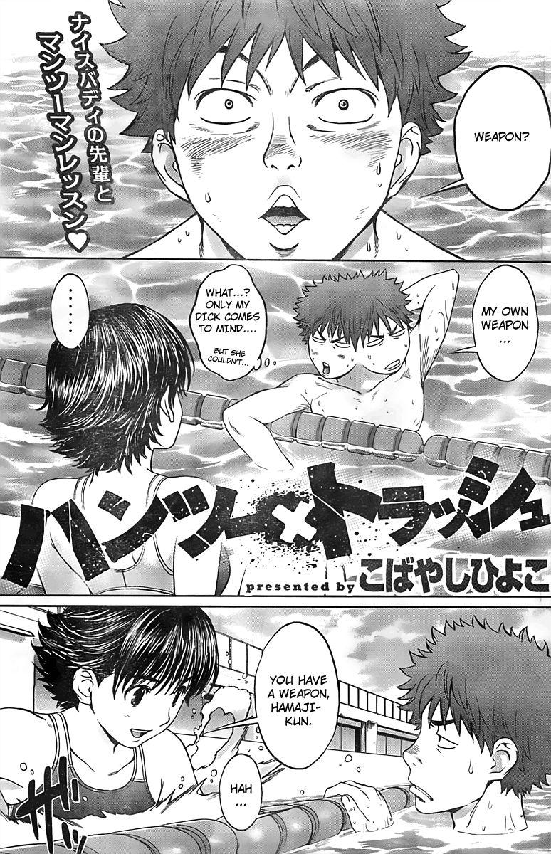 Hantsu x Torasshu 9 Page 1