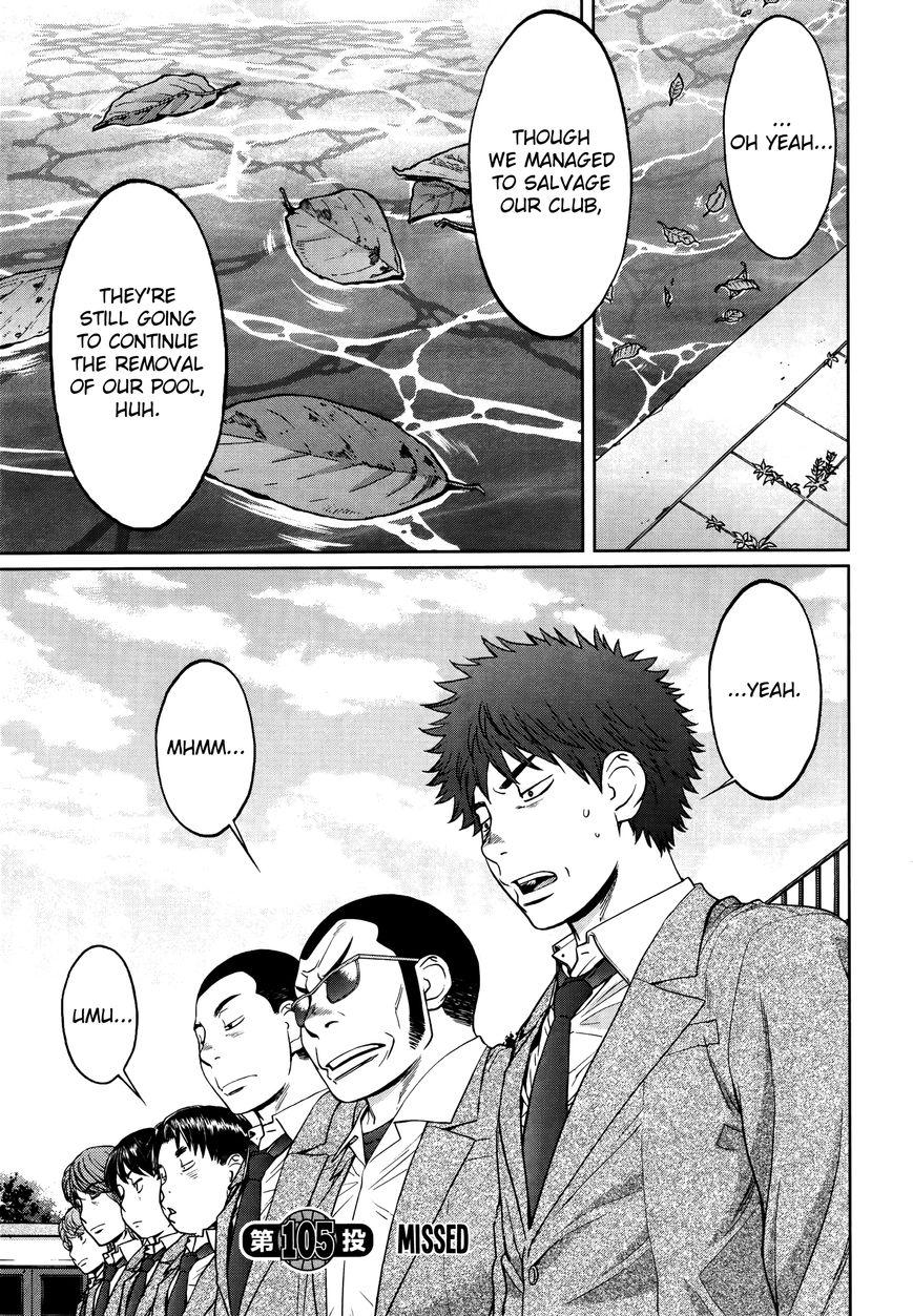 Hantsu x Torasshu 105 Page 2