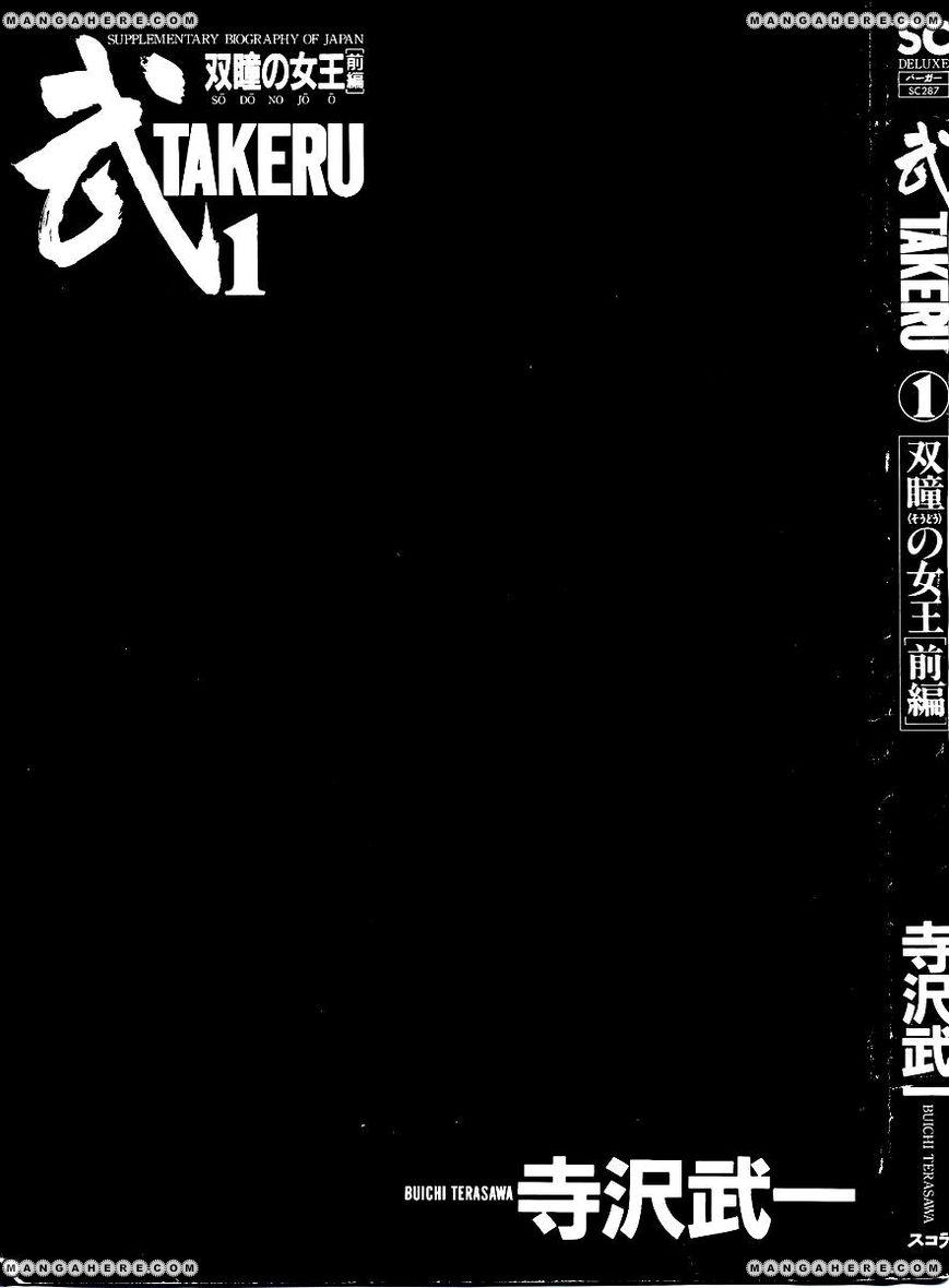Takeru 1 Page 2