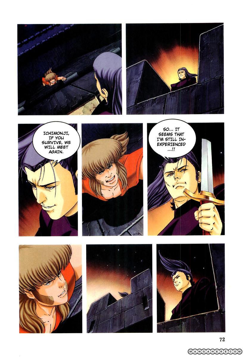 Takeru 2.2 Page 2