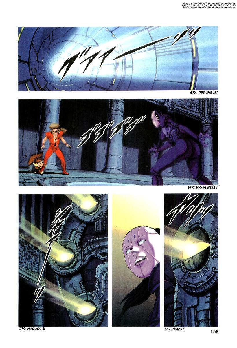 Takeru 2.3 Page 3